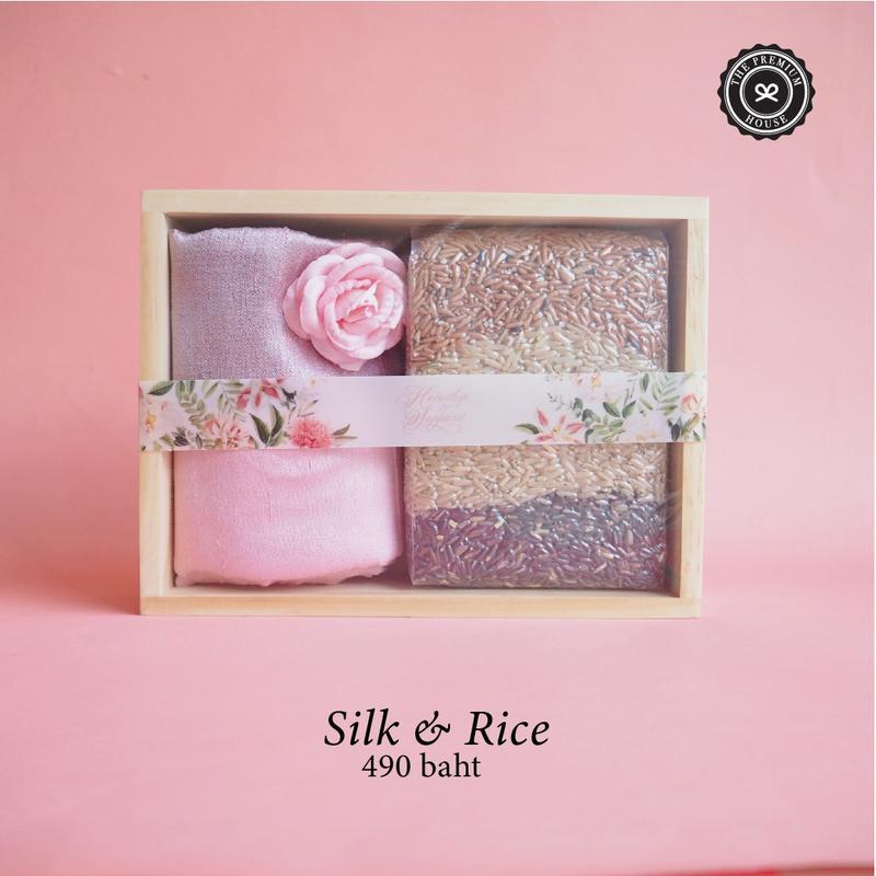 Silk and Rice ของรับไหว้ ของพรีเมี่ยม ของชำร่วย