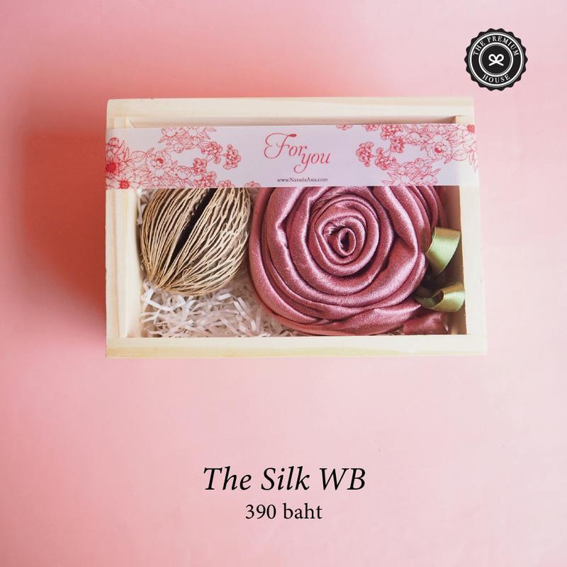 The Silke WB ของรับไหว้ ของพรีเมี่ยม ของชำร่วย