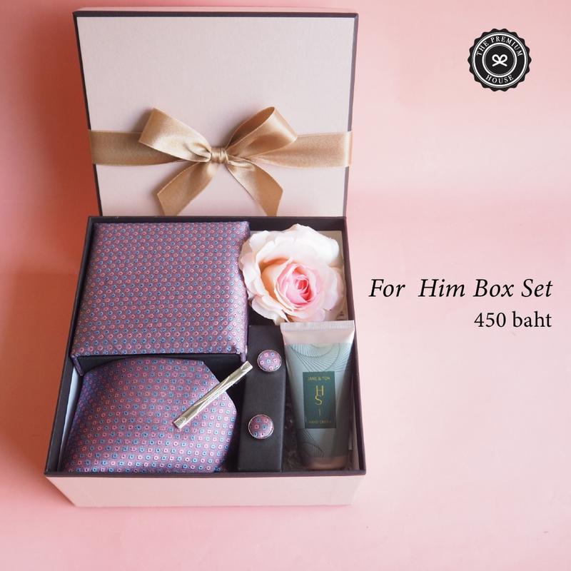 For Him Box Set ของรับไหว้ ของพรีเมี่ยม ของชำร่วย