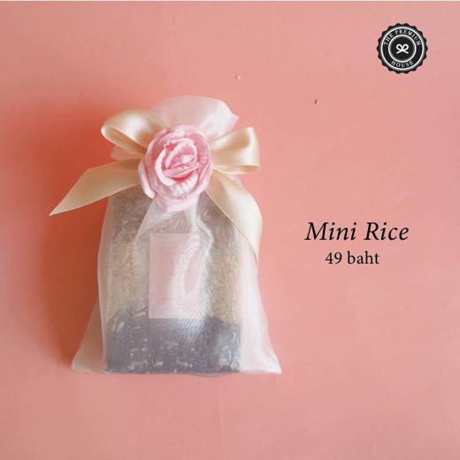 Mini Rice ของรับไหว้ ของพรีเมี่ยม ของชำร่วย