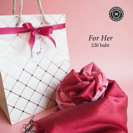 For Her ของรับไหว้ ของพรีเมี่ยม ของชำร่วย