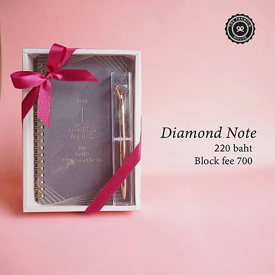 Diamond Note ของรับไหว้ ของพรีเมี่ยม ของชำร่วย