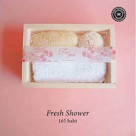 Fresh Shower ของรับไหว้ ของพรีเมี่ยม ของชำร่วย