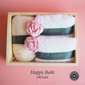 Happy Baht ของรับไหว้ ของพรีเมี่ยม ของชำร่วย
