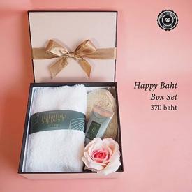 Happy Baht Box Set ของรับไหว้ ของพรีเมี่ยม ของชำร่วย