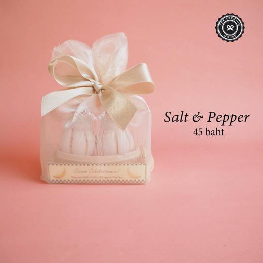 Salt and Pepper ของรับไหว้ ของพรีเมี่ยม ของชำร่วย