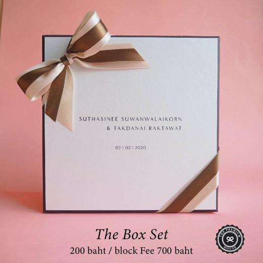 The Box Set ของรับไหว้ ของพรีเมี่ยม ของชำร่วย