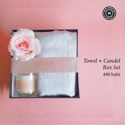 Towel + Candle Box Set ของรับไหว้ ของพรีเมี่ยม ของชำร่วย