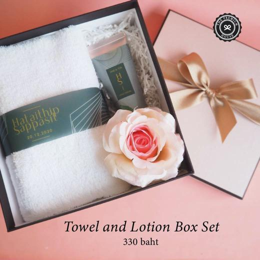 Towels and Lotion Box Set ของรับไหว้ ของพรีเมี่ยม ของชำร่วย