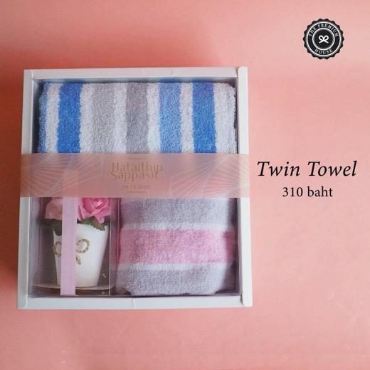 Twin Towel ของรับไหว้ ของพรีเมี่ยม ของชำร่วย