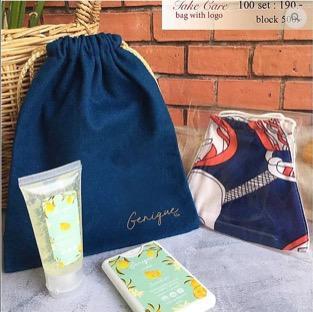 ของชำร่วย ของพรีเมียม ของรับไหว้ Health Set (Blue bag)