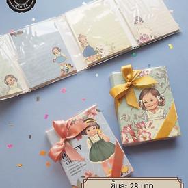 Little girl notebook ของชำร่วย ของชำร่วยงานเเต่งงาน ของพรีเมียม
