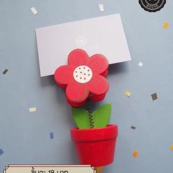 Flower card holder ของชำร่วย ของชำร่วยงานเเต่งงาน ของพรีเมียม